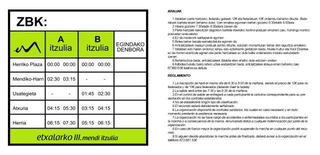 Eskuorria(2)